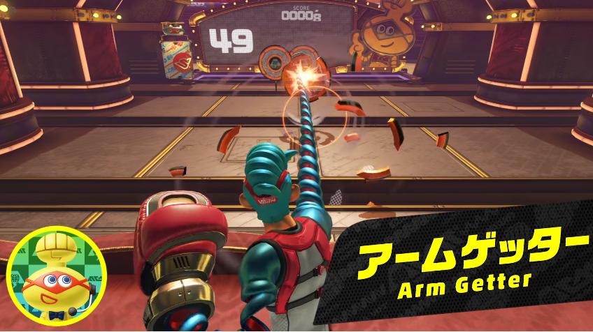 ARMS ゲームモードを詳しく紹介 (6/3更新)