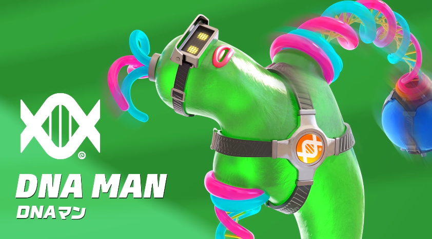 ARMS 新キャラクター「DNAマン」を詳しく紹介