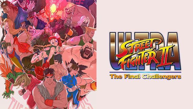 ウルトラストリートファイター2 オンライン対戦や放て!波Do拳を始めとしたゲームモードを紹介