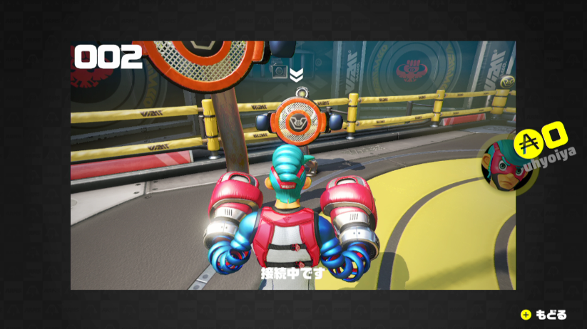 ARMS プチプチ組手を体験会の開催期間外に遊ぶ方法