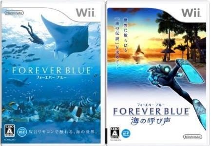 任天堂がフォーエバーブルーの英語名「Endless Ocean」の商標を申請