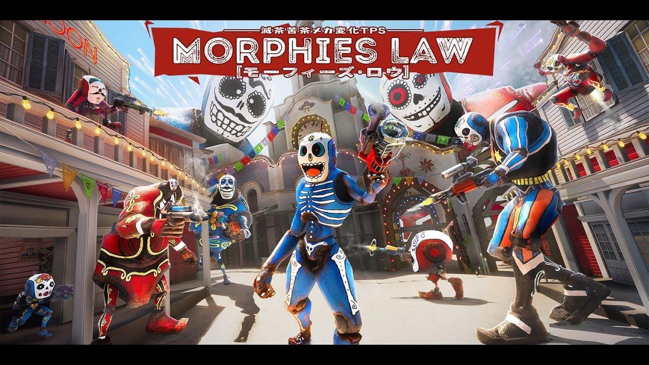 日本版MORPHIES LAWの配信日が8月23日に決定