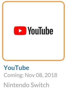 ついにニンテンドースイッチにYouTubeアプリが登場 11月8日リリース