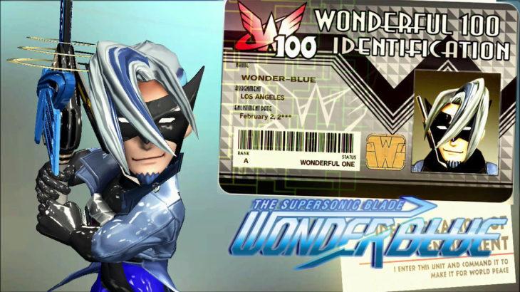 The Wonderful 101リマスターの売り上げ次第では続編も?