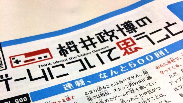 桜井氏「ファイターパス Vol. 2以降の追加ファイターはない」【スマブラSP】