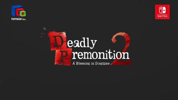 Deadly Premonition 2 オーストラリアでのレーティング審査が完了
