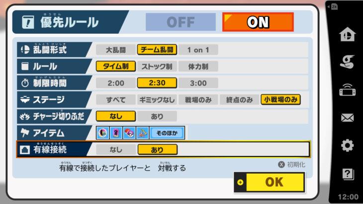 Nintendo Switch有機ELモデル発売後、オンライン対戦での有線/無線棲み分けアップデートの可能性